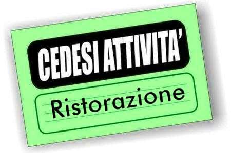 Attività / Licenza in vendita a Mantova, 9999 locali, zona Zona: Centro storico, Trattative riservate | Cambio Casa.it