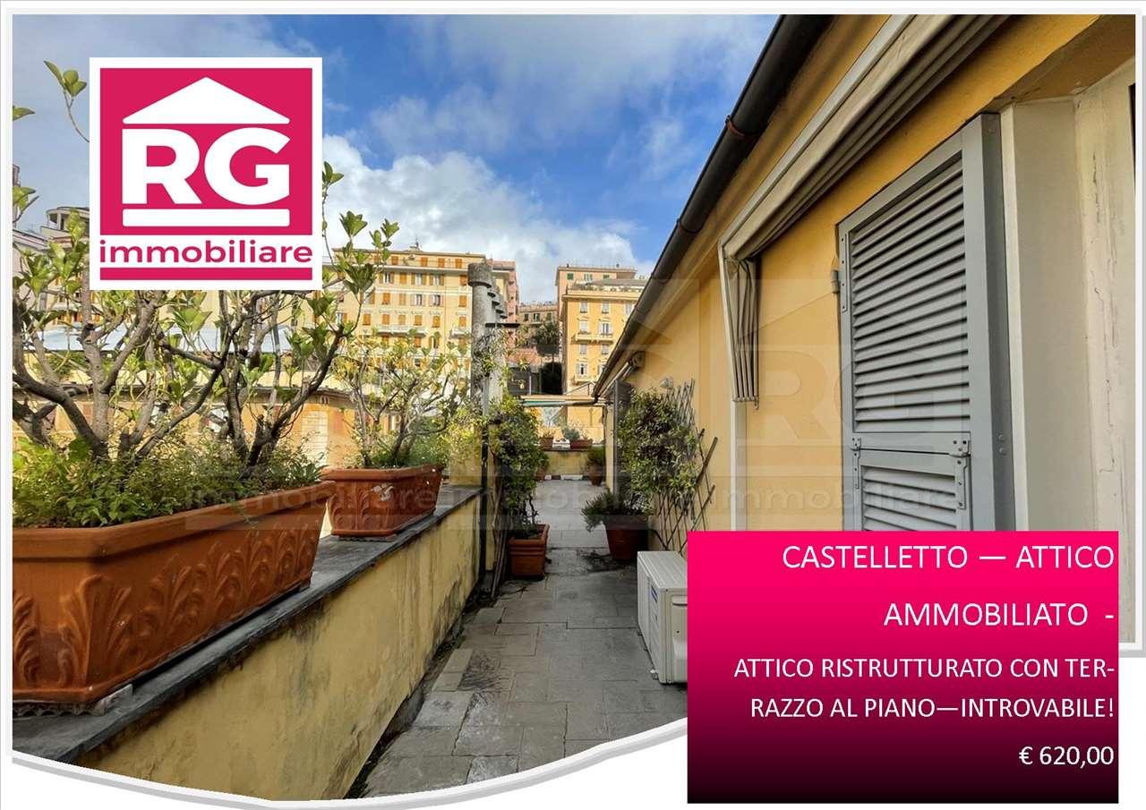 1 bedroom apartment Genova, Via Acquarone, 1 bedroom apartment for rent