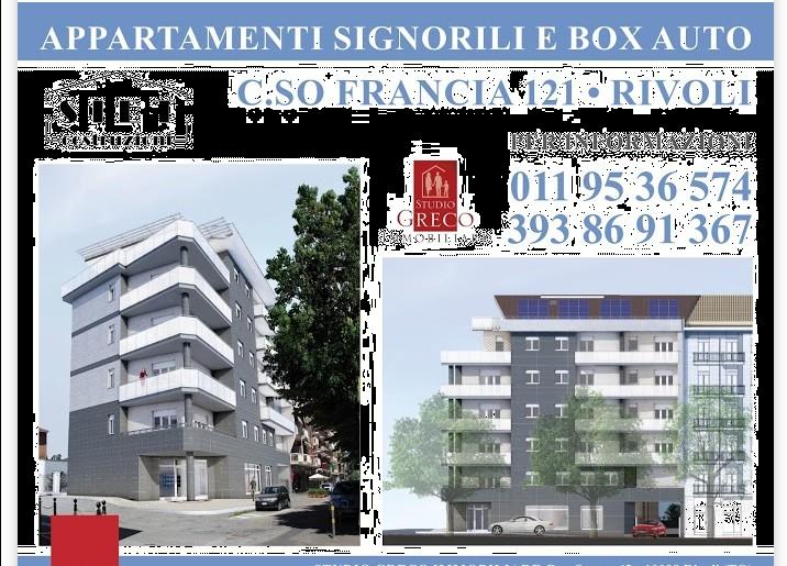 Appartamento in vendita a Rivoli, 2 locali, zona ine Vica, prezzo € 173.000 | PortaleAgenzieImmobiliari.it